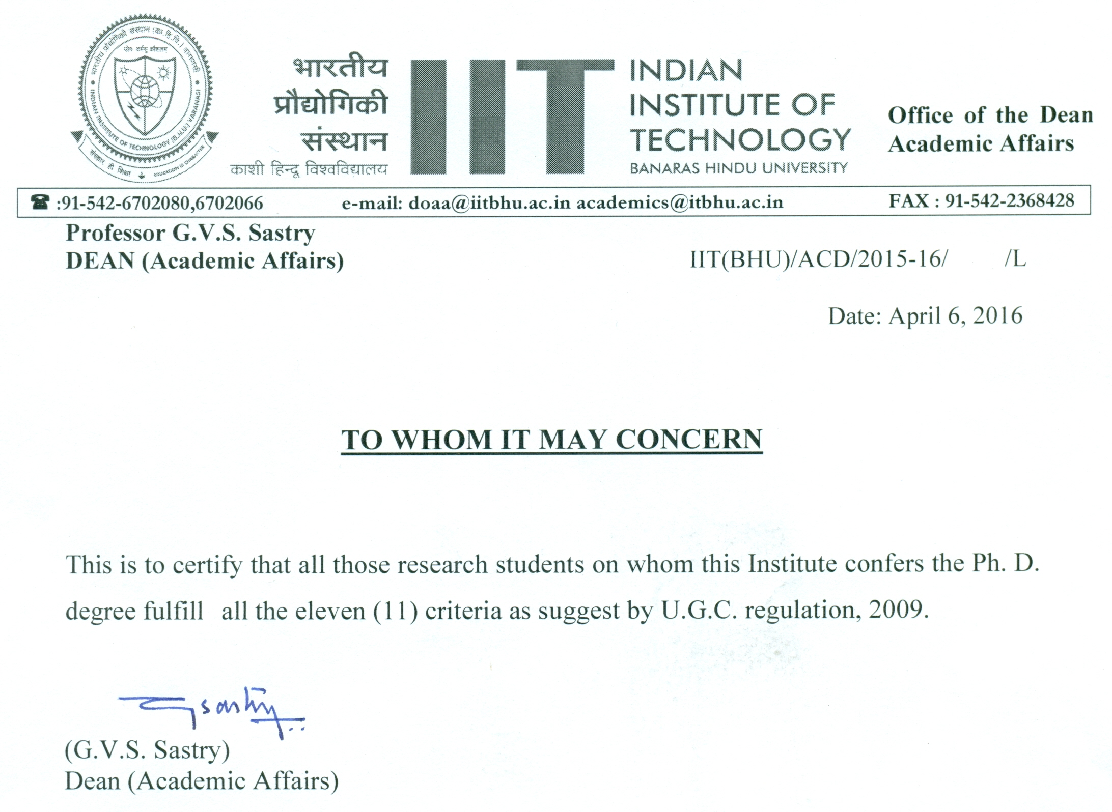 Iit bhu varanasi indian institute of technology banaras hindu latest announcements volume 3 issue 1 of the institute newsletter iitbhu connect is available now prime ministers research fellowship altavistaventures Images